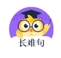 考虫考研英语长难句