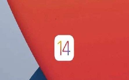 iOS 14详细评测:变化很大,但体验依然超棒
