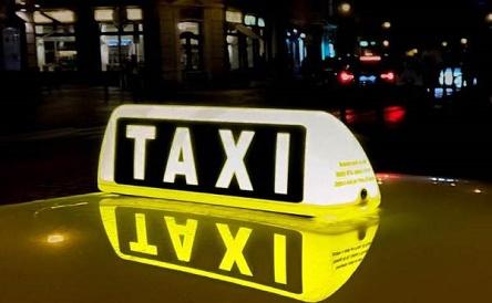 嘀嗒出行与腾讯智慧出行合作,西安用户可在微信里呼叫出租车