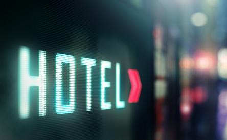 """酒店被""""双11""""玩坏了?"""