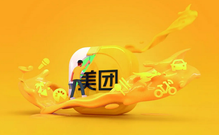 """美团的头号创业项目:王兴发话""""这场仗一定要打赢"""""""
