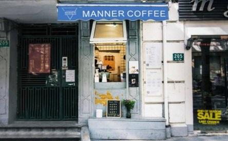 精品咖啡风头正盛,是资本助推还是收智商税?