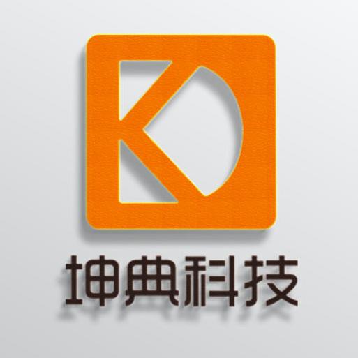 重庆互联网开发