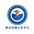 教育培训行业平台