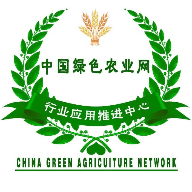 绿色农业官网