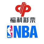 NBA直播赛事彩票查询CBA