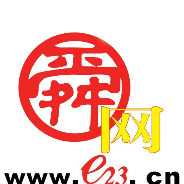 济南新闻一舜网传媒