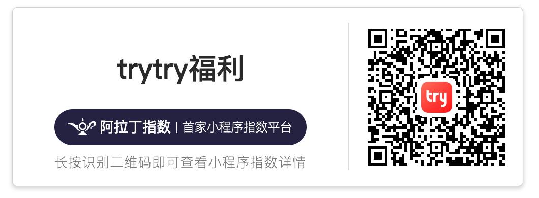trytry福利.jpg