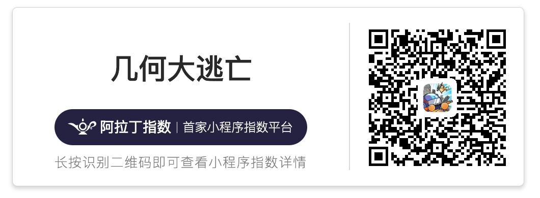 小访谈(文章配图二维码).jpg
