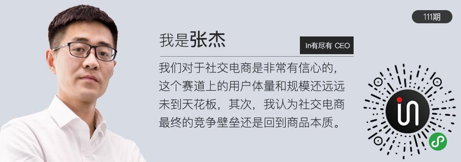 小访谈(文章配图).jpg