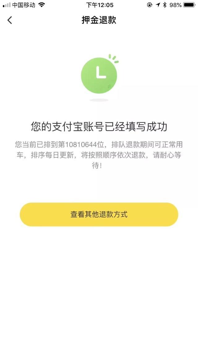 u=2046750190,1193827647&fm=173&app=49&f=JPEG.jpeg