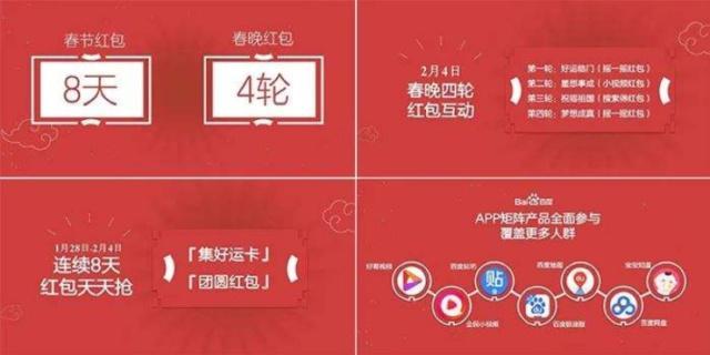 u=1454184881,3566134897&fm=173&app=49&f=JPEG.jpg