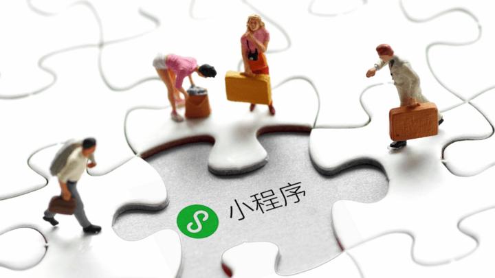 xiaochengxu.png!720.png