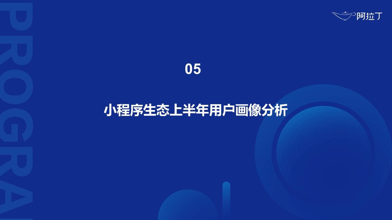 幻灯片44.JPG