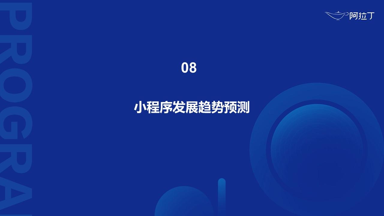 幻灯片94.JPG