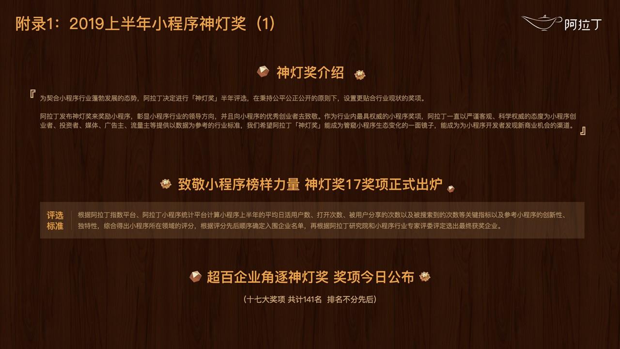 幻灯片101.JPG