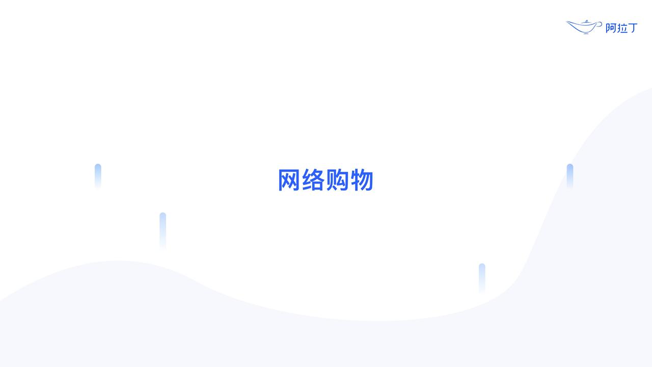 幻灯片45.PNG