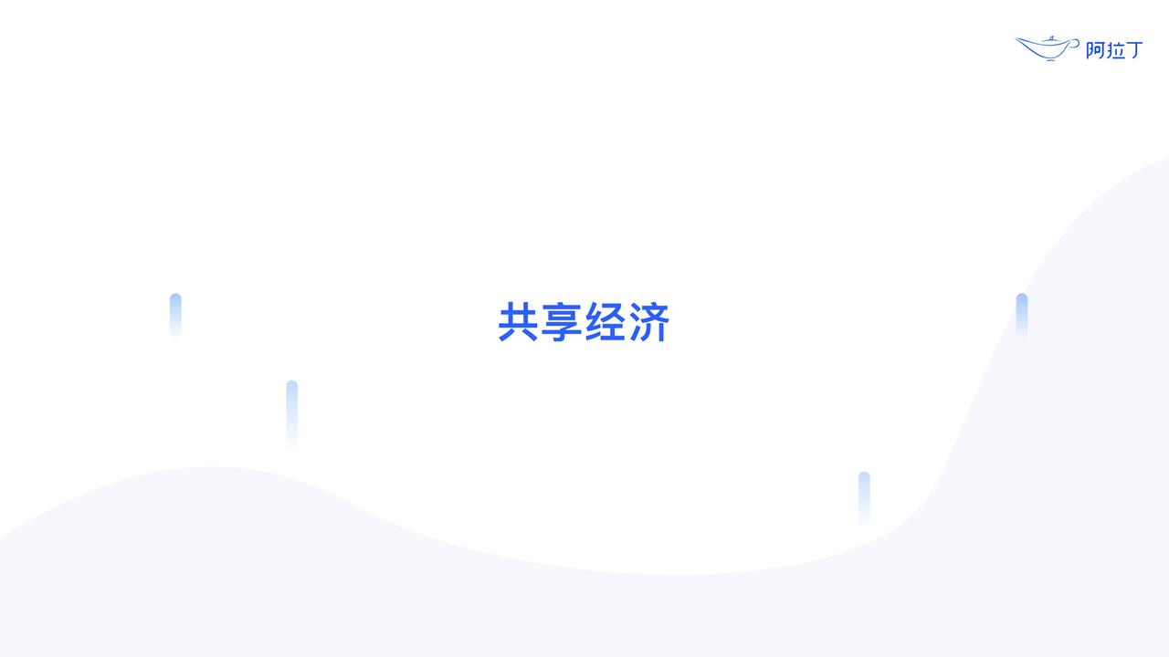 幻灯片61.PNG
