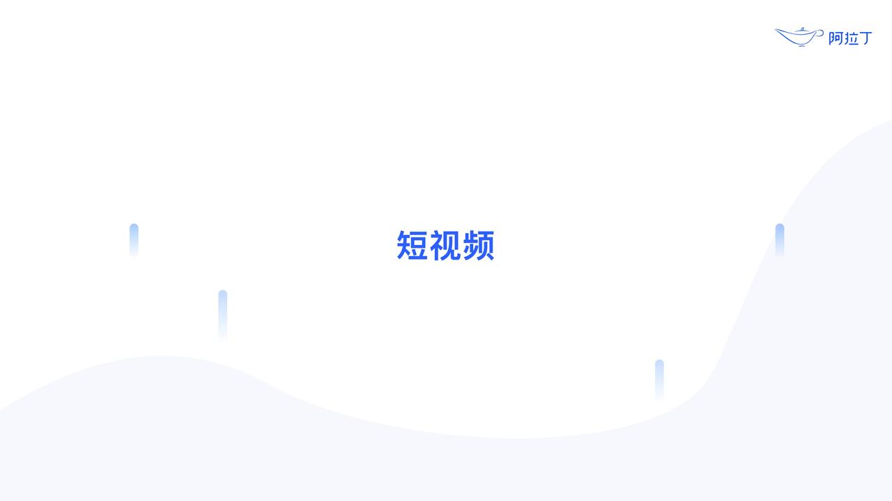 幻灯片68.PNG
