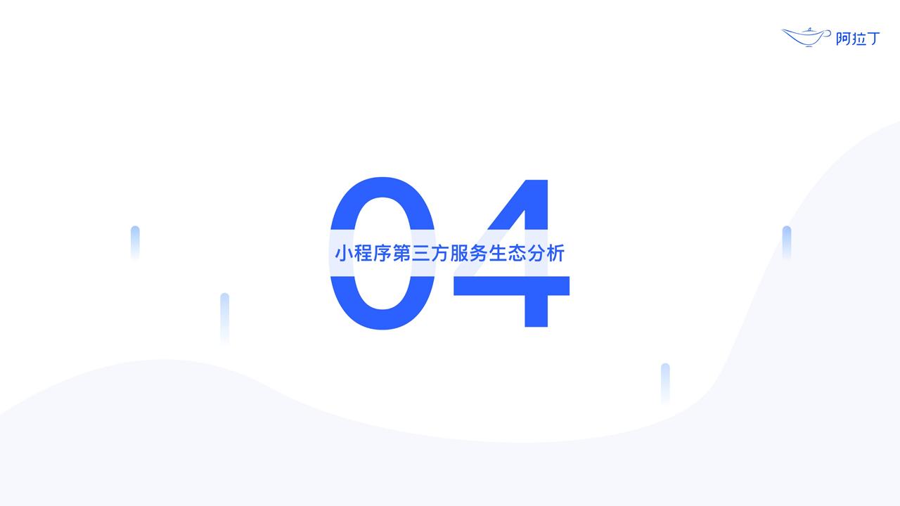 幻灯片86.PNG