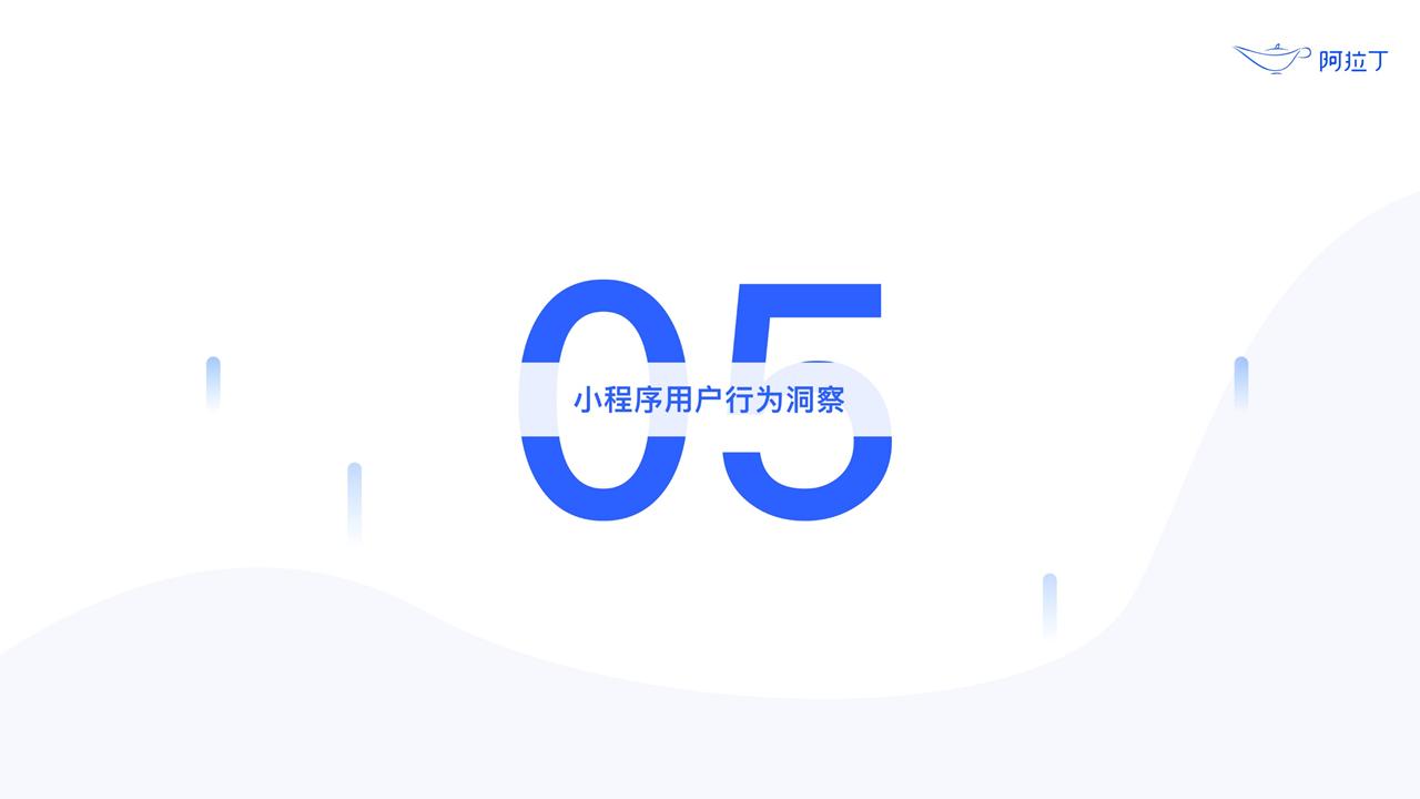 幻灯片97.PNG