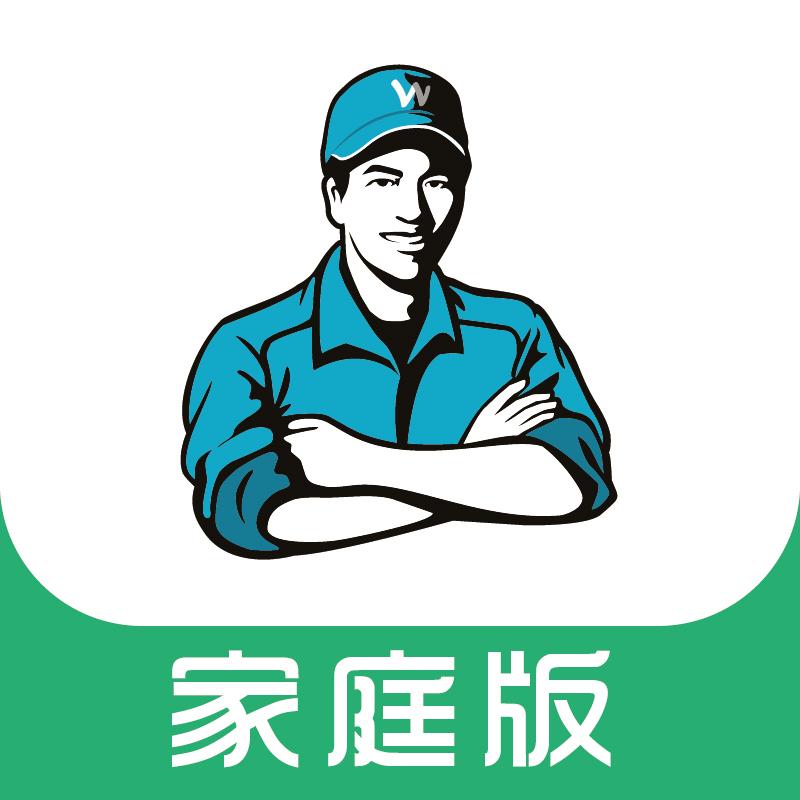 万师傅家庭版|安装维修疏通装修